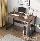 電腦桌 桌家用辦公桌子臥室小型簡約租房學生學習寫字桌簡易書桌 2021新款