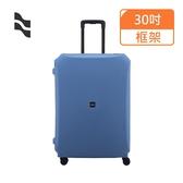 【LOJEL】30吋 VOJA 框架PP 行李箱 框架行李箱(PP12-藍色)【威奇包仔通】