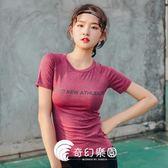 運動上衣-春夏高彈力緊身透氣運動速干短袖健身跑步服T恤短款上衣-奇幻樂園