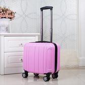 18寸小型行李箱男女旅行箱迷你登機箱萬向輪韓版拉桿箱16寸密碼箱 芥末原創