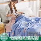潔麗雅六層紗布毛巾被純棉單人雙人午睡被子夏涼被午睡小毯蓋毯