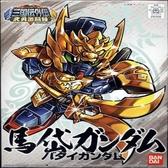 【 日本 BANDAI 】BB戰士 #347 ~ 馬岱鋼彈