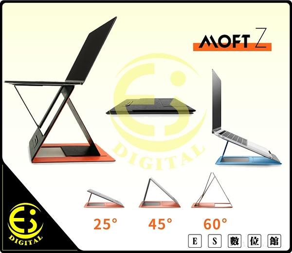 ES數位 官方授權 Moft Z 隱形升降筆電架 升降架 書本 固定座 多角度 散熱架 可折疊 iPAD 超薄便攜