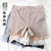 安全褲 免穿內褲高腰安全褲新防走光女夏天薄款三分無痕打底大碼保險短褲
