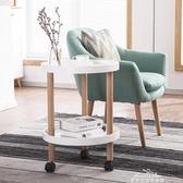 北歐實木雙層圓形邊幾現代簡約小戶型客廳沙發角幾移動邊桌小茶幾 新年禮物YXS