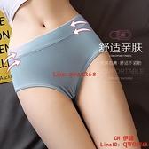 經期防漏生理內褲女士透氣純棉襠中高腰三角短褲【CH伊諾】