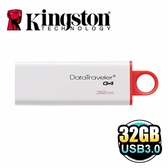 [富廉網] 金士頓 Kingston DTIG4 32G  DataTraveler G4 32GB USB3.0 隨身碟