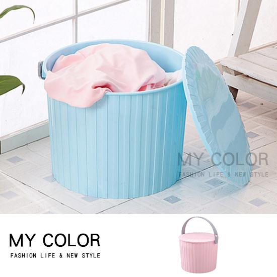 手提桶 水桶 凳子 板凳 椅子 玩具桶 戶外 儲水 米桶 大容量 手提帶蓋水桶凳子【A032】MY COLOR