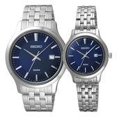 SEIKO夏日點點時尚對錶-銀X藍