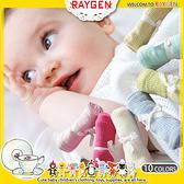 毯子 柔軟 透氣 編織 蓋毯 洞洞毯 嬰兒被 小尺寸