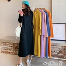 衛衣洋裝2021秋季新款韓版大碼連帽長袖素色衛衣女寬鬆中長款過膝連身裙女 雲朵走走
