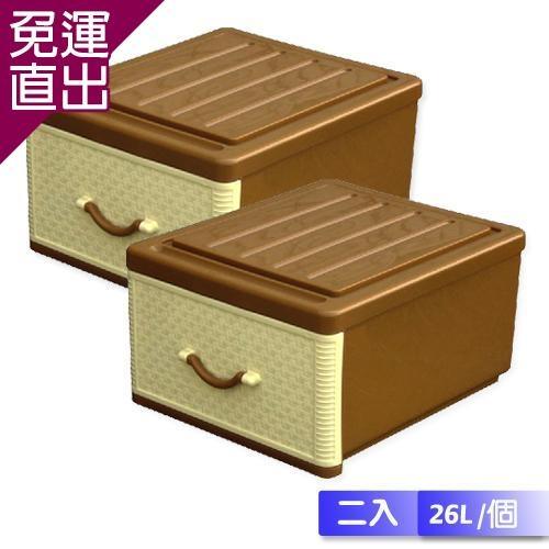 收納樂 『藤紋』26L 抽屜整理箱單抽式 (二入/組)【免運直出】