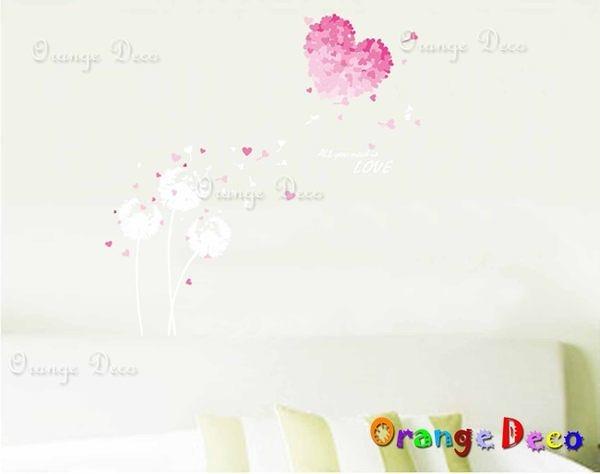 壁貼【橘果設計】愛心Love DIY組合壁貼/牆貼/壁紙/客廳臥室浴室幼稚園室內設計裝潢
