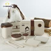 稻谷纖維日式飯盒可微波分格便當盒餐盒壽司盒【聚寶屋】