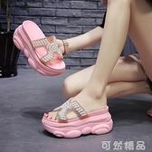 網紅拖鞋女夏時尚外穿女士厚底新款鬆糕懶人半拖內增高涼拖鞋