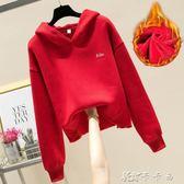 加絨短款連帽T恤女秋冬套頭字母刺繡百搭紅色上衣潮 卡卡西