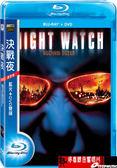 【停看聽音響唱片】【BD】決戰夜 BD+DVD 限定版 Night Watch Combo Pack
