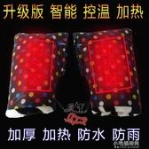 電熱把套 電暖手套 電加熱把套防寒保暖  交換禮物