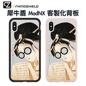 犀牛盾 Mod NX 客製化透明背板 iPhone 11 Pro ixs max ixr ix i8 i7 背板 防摔保護殼背板 繡一篇情書