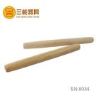 【SN8034】 台灣製 三能 桿麵棍 ...