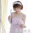 浴巾非純棉成人柔軟吸水可愛韓版抹胸浴裙可穿浴巾女3件套 時尚潮流
