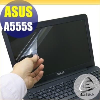 【Ezstick】ASUS A555S 燦坤機 專用 靜電式筆電LCD液晶螢幕貼 (可選鏡面或霧面)