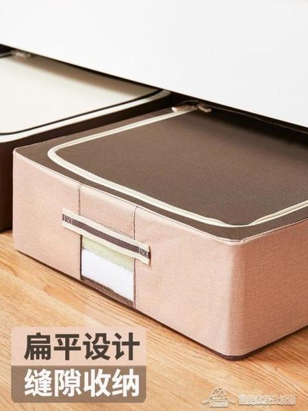 床底收納箱 床底收納神器扁平收納箱整理箱折疊衣服衣柜收納盒【快速出貨】