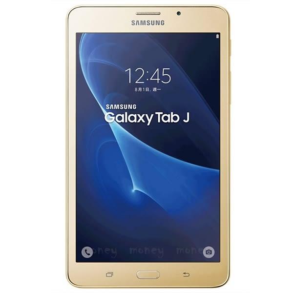 (+贈螢幕保護貼)平板電腦 三星 SAMSUNG Galaxy Tab J 7.0/雙卡雙待/支援通話【馬尼行動通訊】