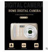 1600萬像素家用數碼相機兒童照相機禮品卡片機 韓先生