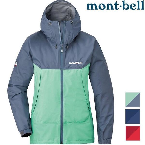 『VENUM旗艦店』Mont-Bell Thunder Pass 女款登山雨衣外套 1128636