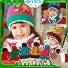 MERRY X'MAS 兒童冬季加厚舖棉保暖聖誕造形帽+雪人圍巾/護耳帽(多色)