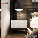 床頭櫃現代臥室烤漆床頭櫃儲物櫃 黑色鐵架腳床邊櫃時尚簡約二斗櫃定制CY『新佰數位屋』