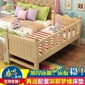 兒童床 定制實木兒童床加寬床拼接床男孩女孩公主床單人床兒童邊床拼接