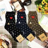 【KP】韓國 22-26cm 點點 愛心點綴 小狗 貓咪 成人襪 直版襪 襪子 DTT100007740