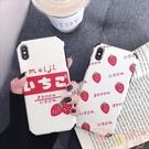 小米手機殼8/9/se/6/6x/cc9/8青春版全包防摔【聚可愛】