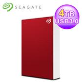 【SEAGATE 希捷】Backup Plus Portable 4TB 2.5吋行動硬碟 櫻桃紅