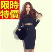 長袖連身裙-走秀款造型嚴選韓版洋裝61a63【巴黎精品】