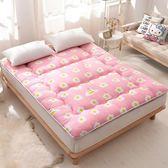 全棉床墊折疊加厚床褥雙人榻榻米純棉褥子1 1.2 1.5M床 1.8米墊被 baby嚴選