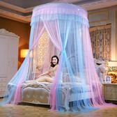 新款床上用品拼色圓頂吊頂公主落地蚊帳超大款彩色掛帳