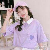夏裝女裝韓版甜美拼色愛心口袋POLO衫五分袖T恤寬鬆學生短袖上衣