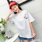 中長款半袖13女孩12-15歲夏裝 中大童短袖體t恤寬鬆洋氣女童  LN5449【東京衣社】