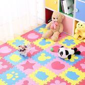 寶寶爬行墊加厚嬰兒客廳拼接式30x30無味爬爬墊兒童家用泡沫地墊HRYC {優惠兩天}