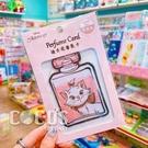 正版 迪士尼 瑪麗貓 瑪莉貓 室內芳香片 香氛片吊飾 香氛貼片 香水片 英國梨味 COCOS GJ051