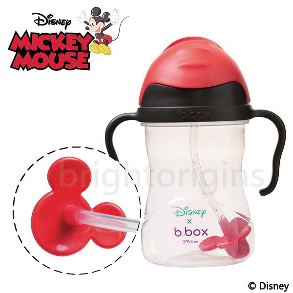 澳洲 b.box 迪士尼升級版防漏水杯(米奇)