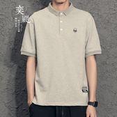 中大尺碼 短袖POLO港風簡約男士修身刺繡日系純色男短袖上衣 mc10163『男人範』