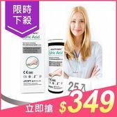 韓國 DFI 尿酸(痛風)檢測試紙(25入)【小三美日】$399