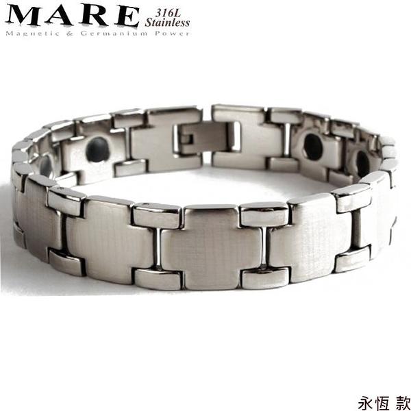 【MARE-316L白鋼】系列: 永恆 款