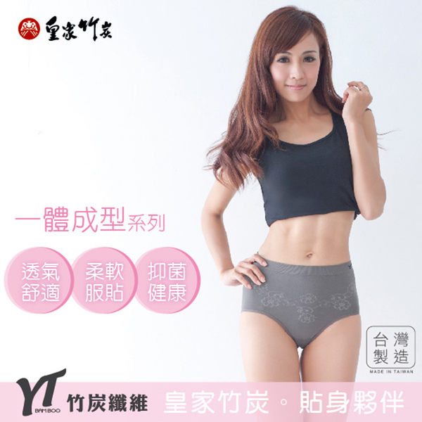 【皇家竹炭】炭纖女用高腰一體成型褲x3
