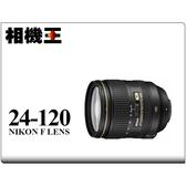Nikon AF-S 24-120mm F4 G ED VR﹝拆鏡版﹞平行輸入