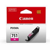 【奇奇文具】佳能Canon CLI-751M 紅色 原廠墨水匣